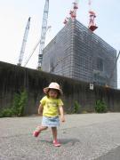 新東京タワー8