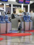 成田国際空港9