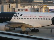 成田国際空港13