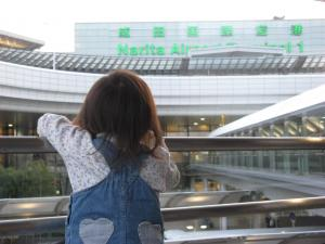 成田国際空港14