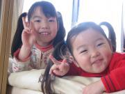 集まれ!2歳5ヶ月児5
