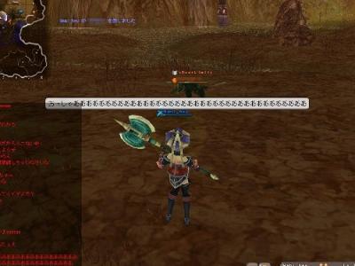 GW-20061003-005329.jpg