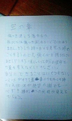 rfc4jghl_1.jpg