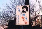 syougatu5.jpg