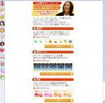 uemura2.jpg