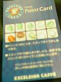 20060327170012