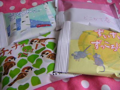六花亭のお菓子たち