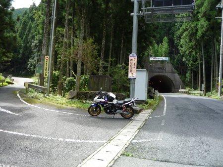 地蔵トンネル北側