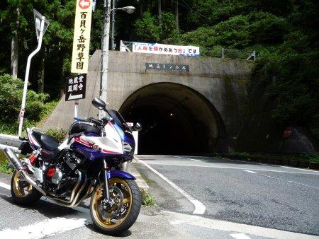 地蔵トンネル南側