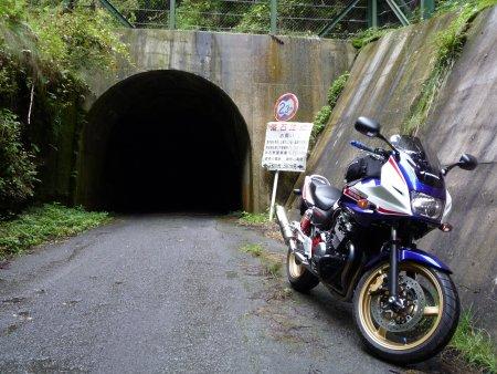 小南峠隧道