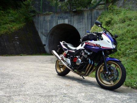 五番関トンネル