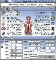 けん87-53
