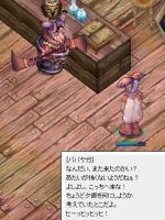 ババヤガの魔術