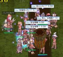 ローグ祭り 6 G☆P発生地点?
