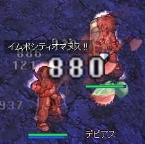 殴りプリ見参(STR1)