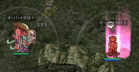 さぼたーじゅ
