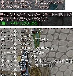 誤字ぱーりぃ