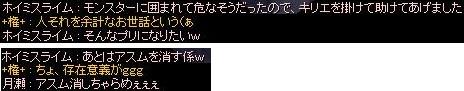 まじかるプリんすト・べきべきべっきー☆