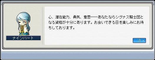 097月14日しぐなすむーびー