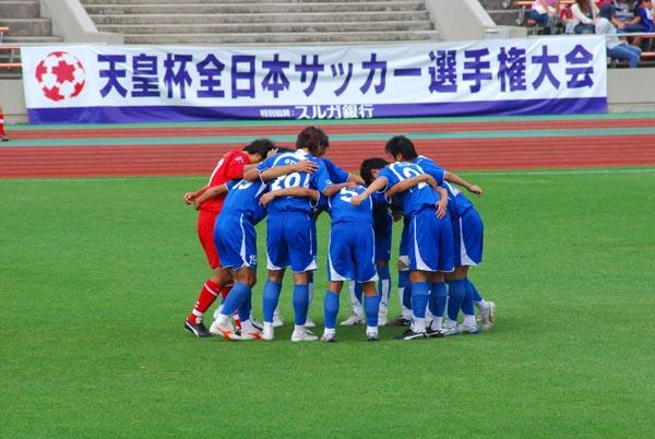 080913vs大阪体育大学035