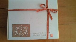 0221ぽっちり堂詰め合わせセット.包装紙