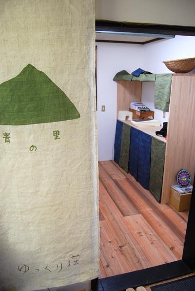 20120416_room03.jpg