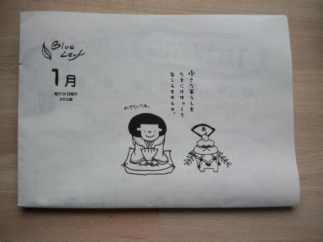 buru-1.jpg