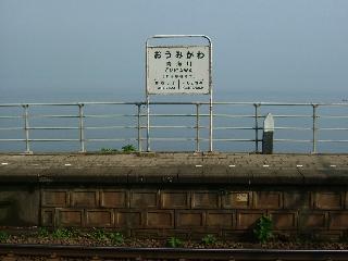 青海川駅ホーム