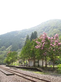 station(2)
