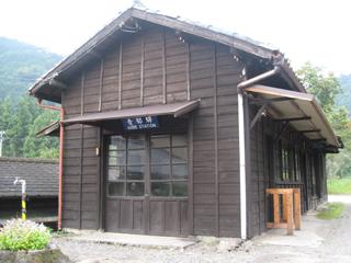青部駅(4)