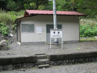 尾盛駅(1)