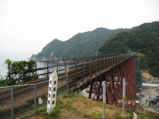 余部鉄橋(7)
