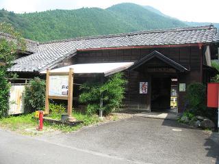 地名駅(2)