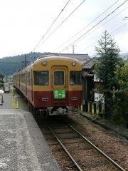 地名駅(5)