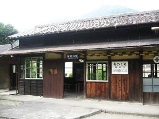 田野口駅(2)