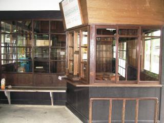 田野口駅(4)b
