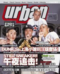 FEM_Magazine.jpg