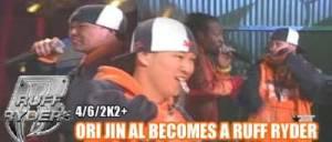 Jin106.jpg