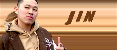 Jin_Baton.jpg