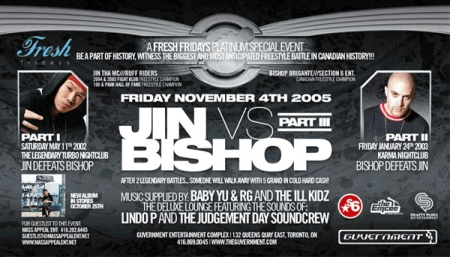 Jin_Bishop_Flyer02.jpg