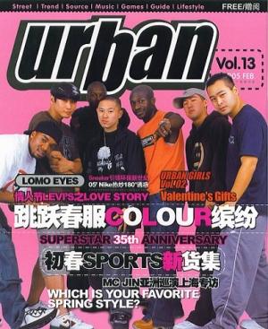 Jin_Magazine.jpg