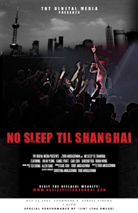 NoSleepTilShanghai.jpg