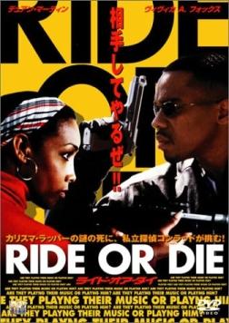 RideOrDie.jpg