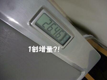 ヴィーナス体重