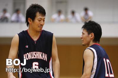080927kokushi2.jpg