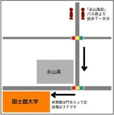 kokushimap.jpg