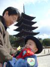興福寺 五重塔の前で・・
