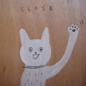 2010猫3