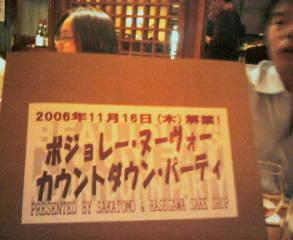 20061116011857