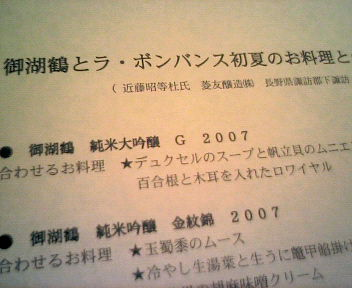 20070610150334